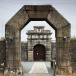Dartmoor Prison Entrance